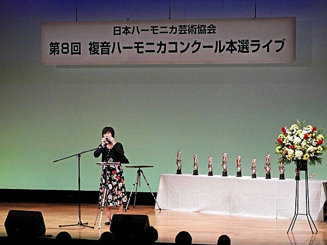 harmonica_fujiwara-01