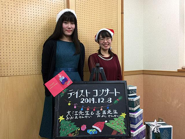 kaji_taste191208-02