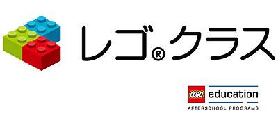 lego_logo_400