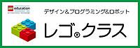 lego_logo_small