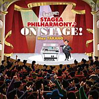 鷹野雅史CD「Amazing!! STAGEA PHILHARMONY ON STAGE!」