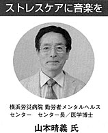 ongakunochikara_03