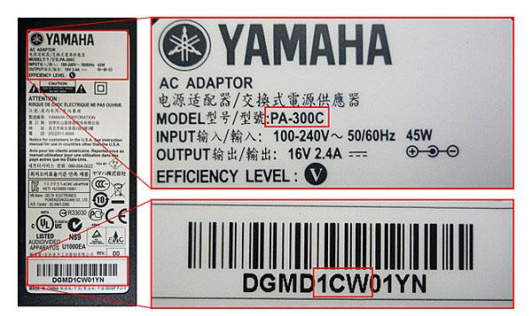 PA-300C 製造番号