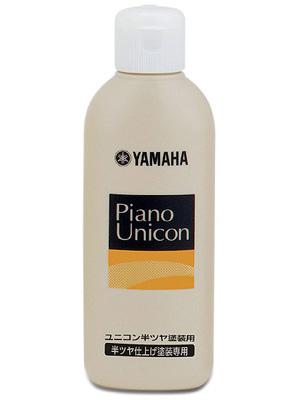 ヤマハ ピアノユニコン半艶塗装用 PUH2