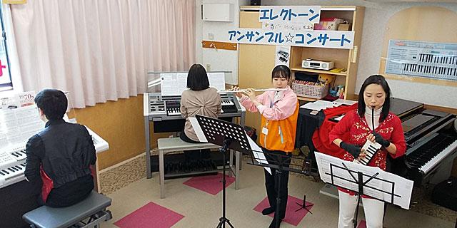 shinyuri_200119-02