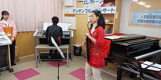 shinyuri_200119-03